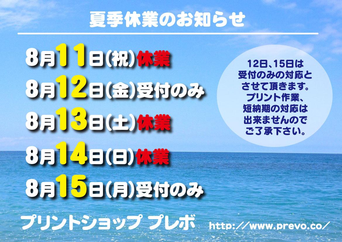 アップロードファイル 117-1.jpg