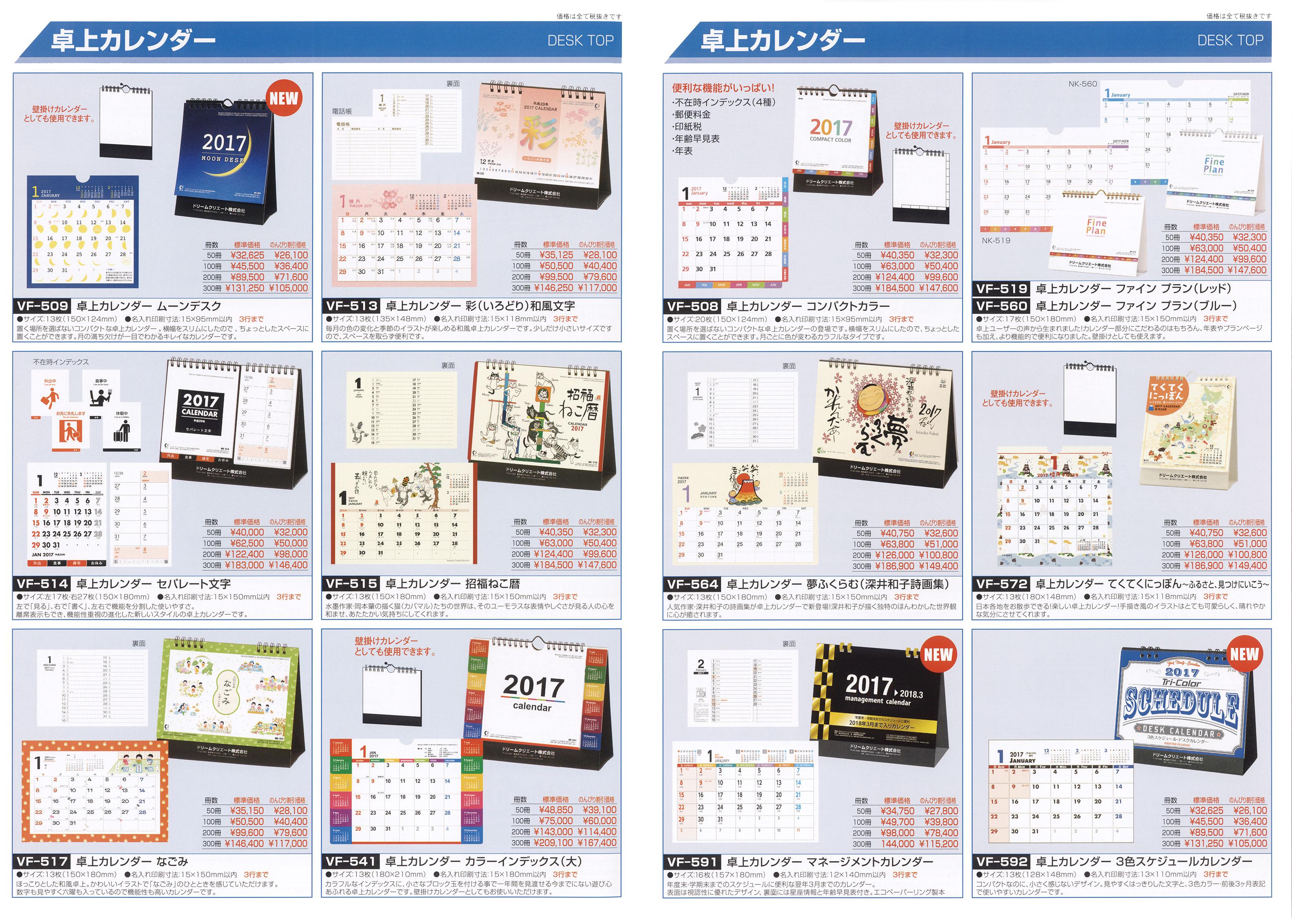 アップロードファイル 123-1.jpg