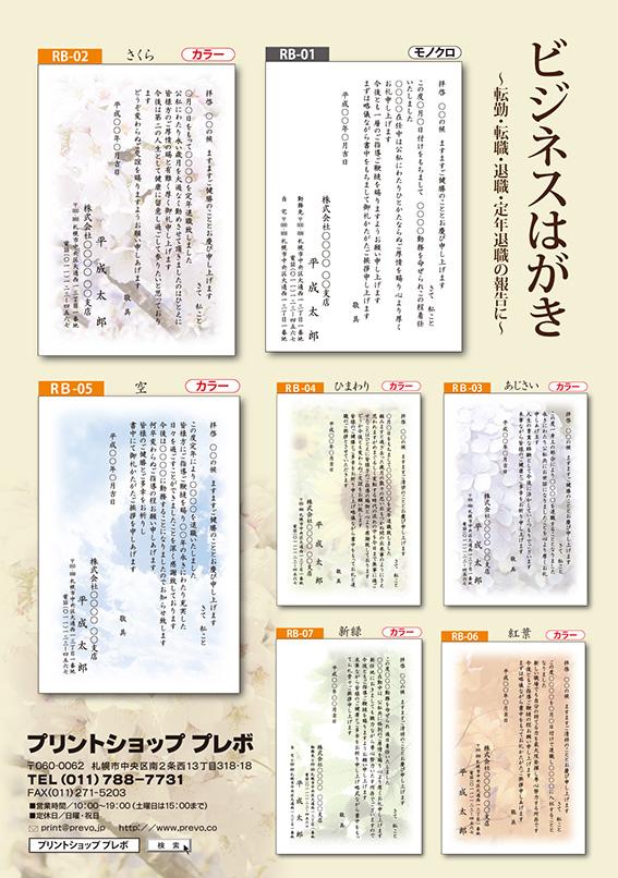 アップロードファイル 136-1.jpg
