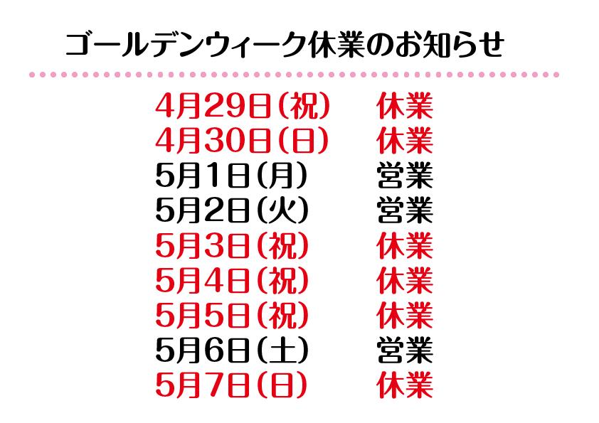 アップロードファイル 139-1.jpg