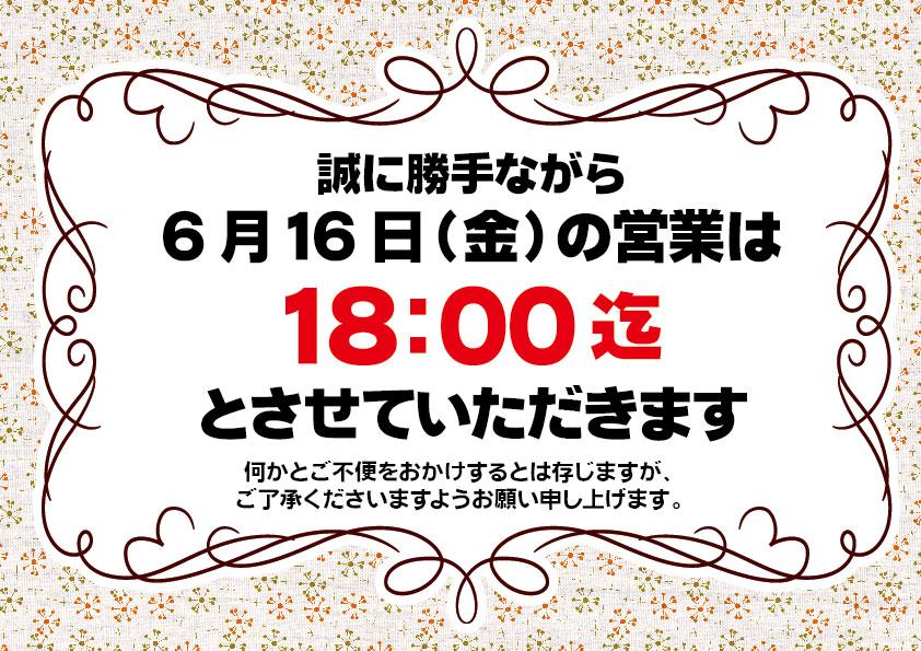 アップロードファイル 141-1.jpg