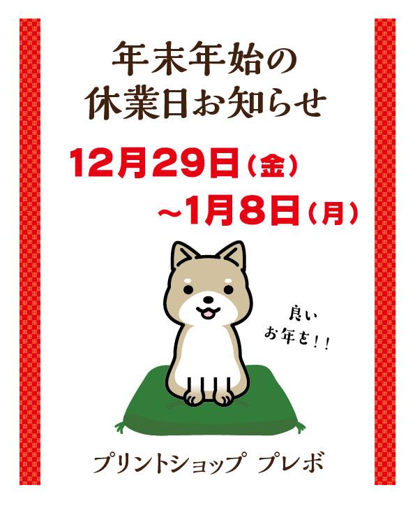 アップロードファイル 148-1.jpg