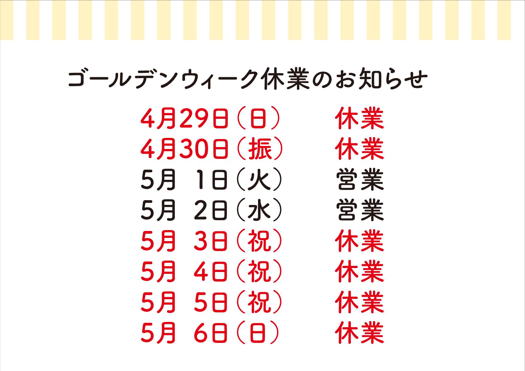 アップロードファイル 153-1.jpg