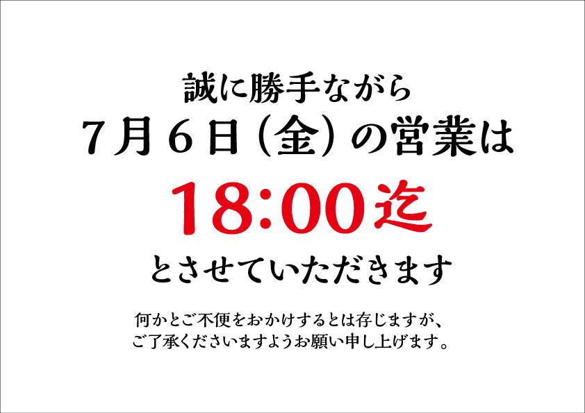 アップロードファイル 156-1.jpg