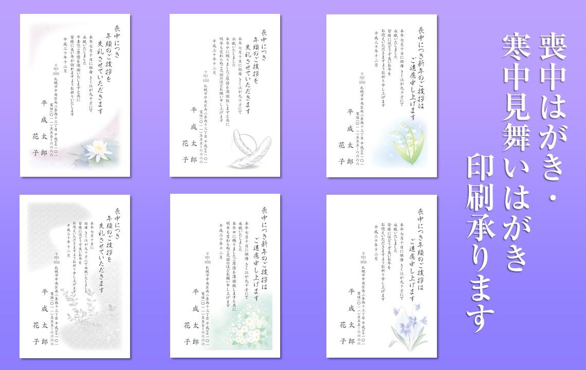 アップロードファイル 158-1.jpg