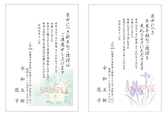 アップロードファイル 171-1.jpg