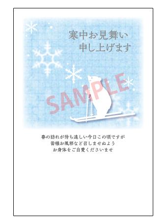 アップロードファイル 171-2.jpg