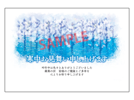 アップロードファイル 171-3.jpg