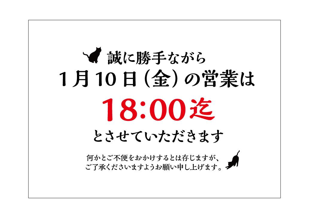 アップロードファイル 177-1.jpg
