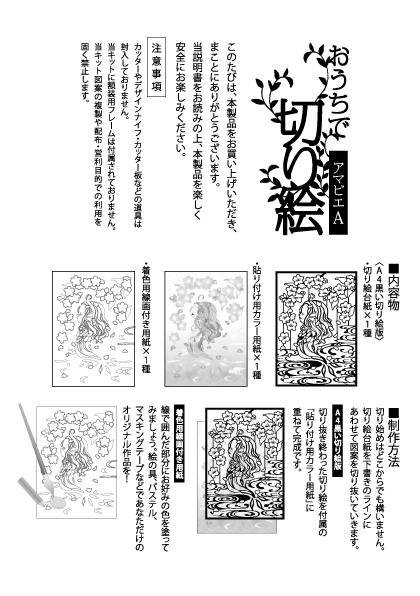 アップロードファイル 201-4.jpg