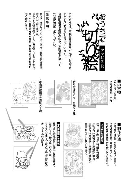 アップロードファイル 203-4.jpg