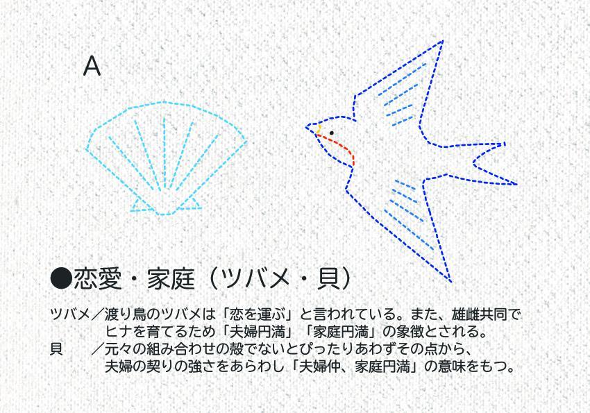 アップロードファイル 208-3.jpg