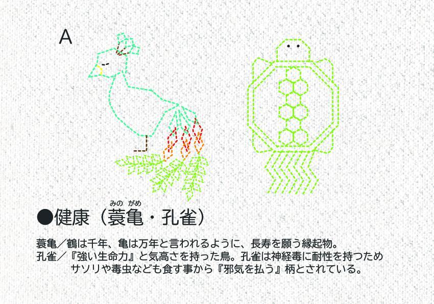 アップロードファイル 208-4.jpg