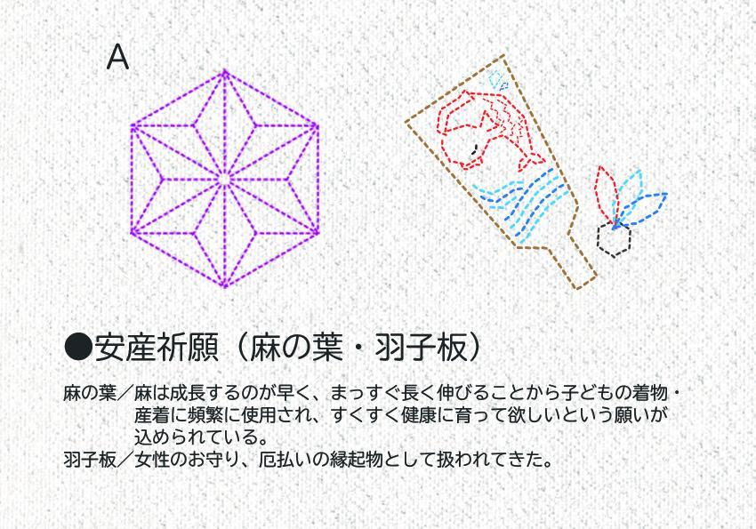 アップロードファイル 208-5.jpg